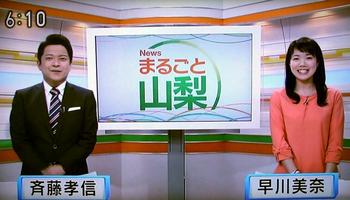 20161216 NHK-2.jpg