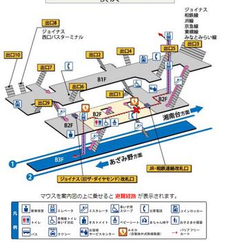 20180219 横浜駅.jpg